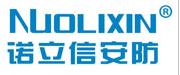 深圳诺立信安防电子