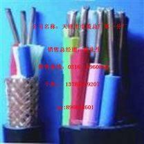 KVVP2-19*2.5mm²控制电缆适用范围 控制电缆报价