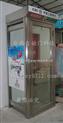 ATM机安全防护舱厂家,批发上海银行自助设备亭
