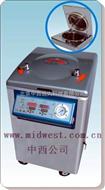 立式压力蒸汽灭菌器  型号:SY11/M-50FG
