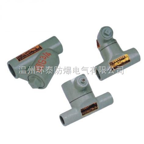 bjh防爆接线盒_中国安防展览网