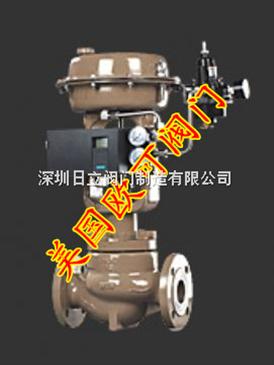 进口气动蒸汽调节阀|进口气动煤气调节阀|进口气动天然气调节阀