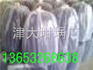 宁夏熔金石墨坩埚价格