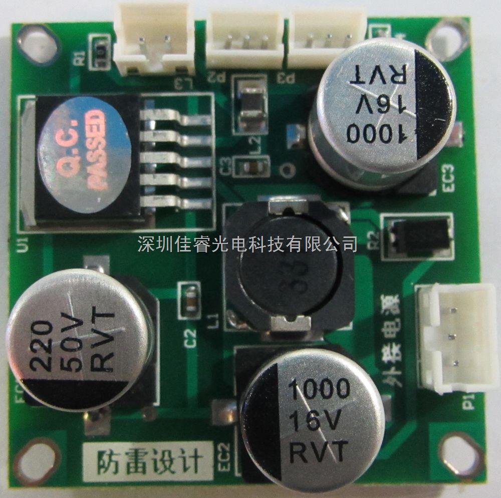 2a防雷稳压电源板/摄像机专用电源转换板