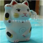 【恭喜发财】招财猫电子迎宾器 感应门铃 欢迎光临