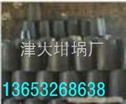 高效节能电炉熔铝坩埚,高效节能电炉熔铝坩埚价格