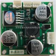 低壓穩壓型防雷型電源/電源轉換器/攝像機專用電源板