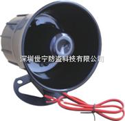 北京626有线高音喇叭/河北626有线警号/大声音有线警号