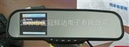 中尔ZE云后视镜 高清实时录像  固定流动测速