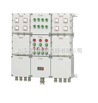 IIB/IIC防爆电磁起动箱