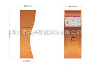 SZREC-2004PX智能票箱及发卡机系统