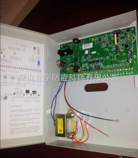 多功能防盗报警器/格尔木gsm语音报警器/远程控制