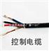 KVVR-KVVR控制電纜KVVR國標控制電纜