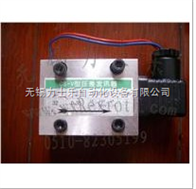 CS-V压差发讯器