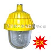 BPC8720防爆平臺燈,大浪電器防爆燈,大浪防爆燈