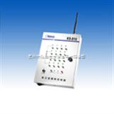 十六防区有线、无线兼容报警主机
