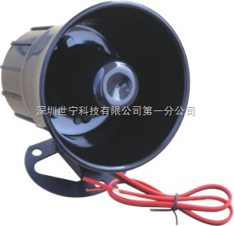 ES-626警号,北京626警号厂家,警号喇叭批发价格