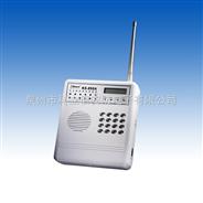 电话联网智能报警系统