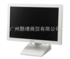PVM-2551MD/MC 索尼携OLED医疗监视器
