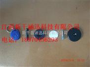 蓝卡巡更点BLC-30N感应式巡更点BLC-40N 地点钮 信息钮 电子标签
