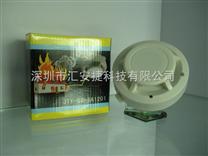 重庆独立烟感探测器 3C认证 火灾报警器SA1201
