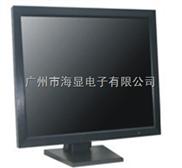 17寸工业液晶监视器