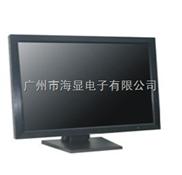22寸工业液晶监视器