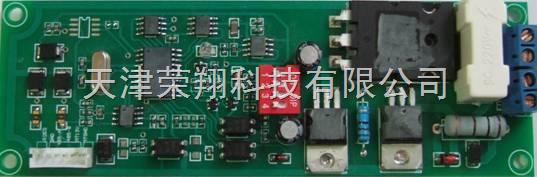 100米遥控上下左右 自动旋转日夜型半球摄像机 内置355度旋转马达,上下旋转90度.做到全方位的监控 200米无线遥控,监控半径50米,监控面积100平米. 内置DSP数字芯片,蓝膜感光镜头,成像效果更清晰. 内置12颗高效红外夜视灯 采用无触点控制电路 实现无线遥控,内置解码,集成供电三合一解决方案.