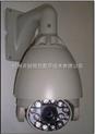 红外自动跟踪球形摄像机150米