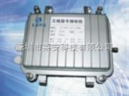 無線云臺控制器,無線監控設備