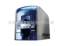SD260 证卡打印机