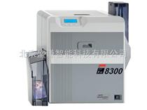 XID 8300 证卡打印机