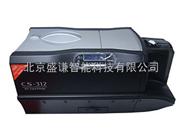 CS-312 证卡打印机