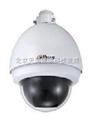 大華半球攝像機DH-CA-D420P