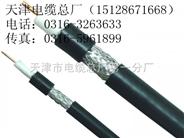 SYV75-3 75-5 安防監控射頻攝像機電纜syv75-7 75-9