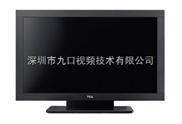 TCL液晶监视器,TCL监视器南宁总代理