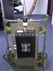 LA-6800DBLA-6800DB移动式无线视频传输系统