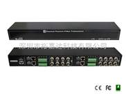 FS-4616SR双绞线传输器