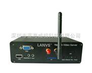 野外监控用单路3G视频服务器