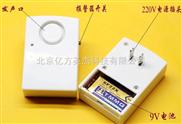 DD-2-停电报警器/断电报警器/电力防盗报警器/超响度120分贝