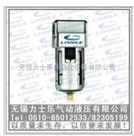 AF5000-10过滤器(厂家直销)