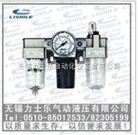 AC5000-06三联件(厂家直销)
