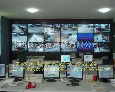 大屏幕拼接电视墙_液晶拼接墙厂家,大屏电视墙,监控大屏幕_供应信息_安防展览网