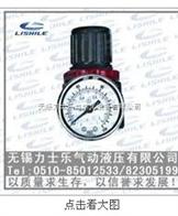 BR4000调压器(厂家直销)