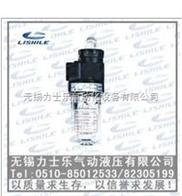 BL4000油雾器(厂家直销)