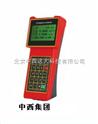 手持式超声波流量计 型号:SFG3-XCT-2000H