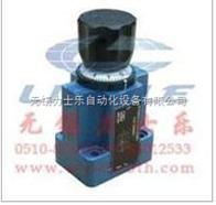 2FRM6B36-3X/1.5QR流量控制阀(厂家直销)