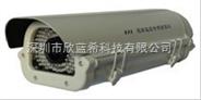 CR-708CW卡口照车牌摄像机