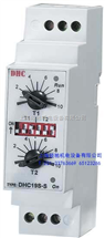 DHC19S-S双设定电子式时间继电器