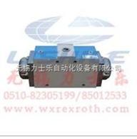 FJL-L10-H分流集流阀(厂家直销)